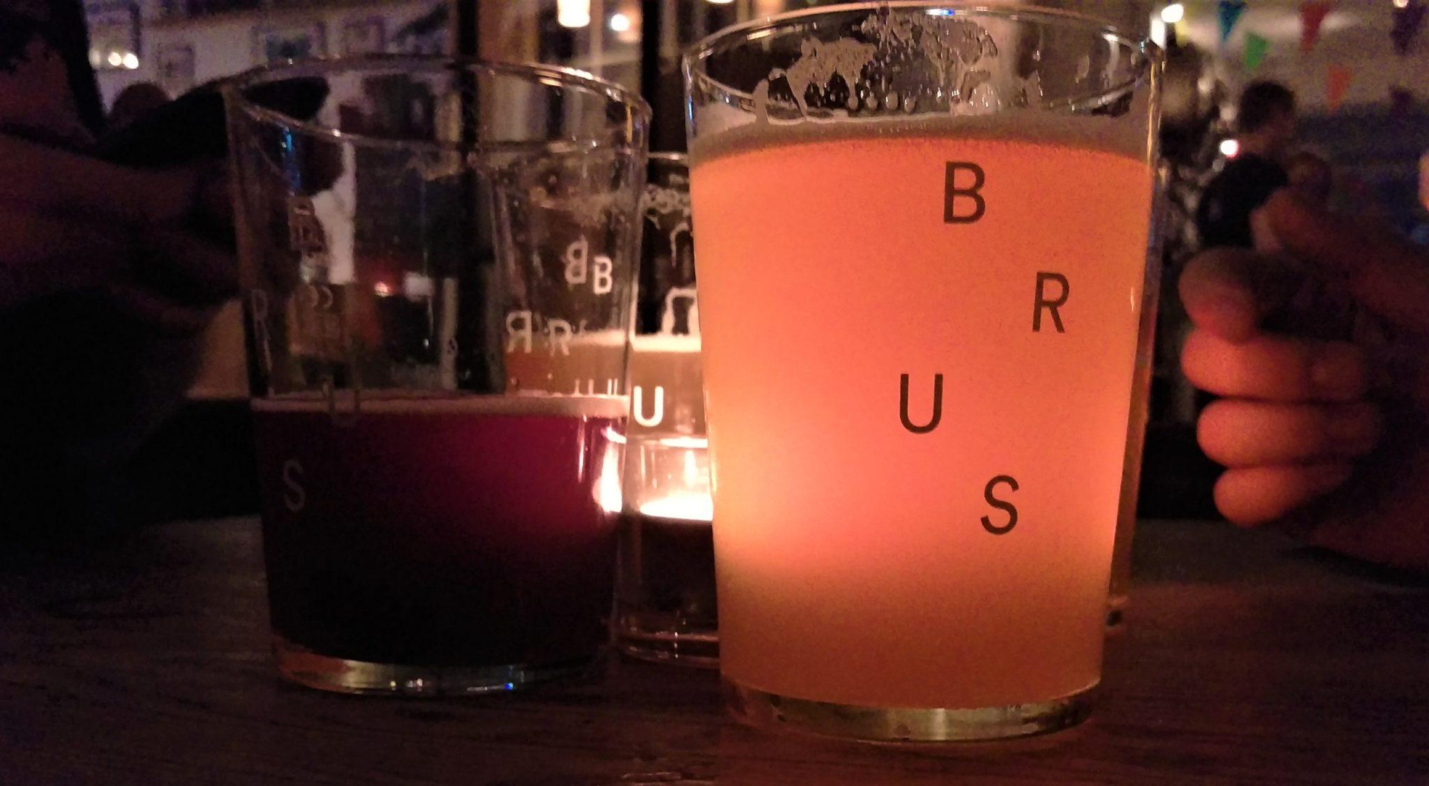 BRUS Copenhagen